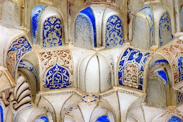 Alhambra palacio nazari